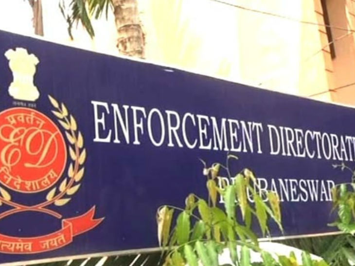 मथुरा से पकड़े गए पीएफआई सदस्यों से ईडी करेगी पूछताछ, अगले सप्ताह रिमांड के लिए कोर्ट में दाखिल करेगी अर्जी|उत्तरप्रदेश,Uttar Pradesh - Dainik Bhaskar