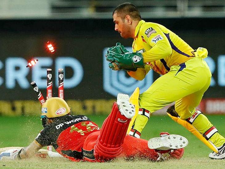 दो रन लेने के चक्कर में विराट कोहली रनआउट होने से बाल-बाल बचे। महेंद्र सिंह धोनी कुछ सेकंड की देरी से चूक गए।