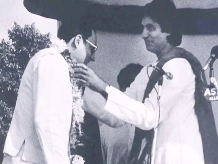 According to reports, the two became friends when Rajiv Gandhi was 2 years old and Amitabh Bachchan was 4 years old.