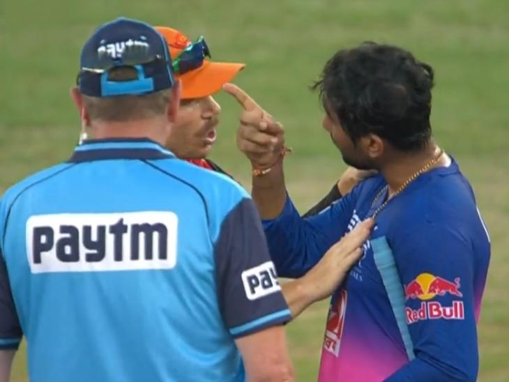 मैच के बाद हैदराबाद के कप्तान डेविड वॉर्नर और राजस्थान के राहुल तेवतिया के बीच तीखी बहस हुई। अंपायर और साथी खिलाड़ियों को बीच-बचाव के लिए आना पड़ा। - Dainik Bhaskar
