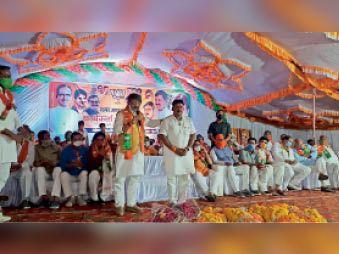 देश विरोधी नारे लगाने वाले लोगों की पीठ थपथपाते हैं राहुल गांधी-विजयवर्गीय|आगर मालवा,Agar - Dainik Bhaskar