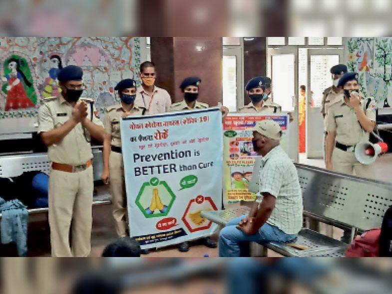 आरपीएफ ने मास्क पहनने के लिए रेल यात्रियों के बीच चलाया जागरूकता अभियान। - Dainik Bhaskar