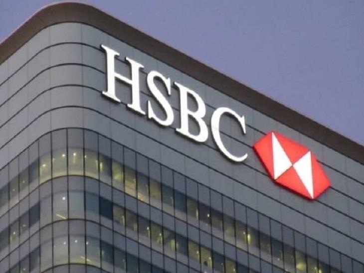 एचएसबीसी और स्टैंडर्ड चार्टर्ड का हांगकांग में बड़ा रिटेल ऑपरेशन है। जब से यह सब चर्चा चल रही है एचएसबीसी का शेयर 15.6 प्रतिशत से ज्यादा टूट चुका है। स्टैंडर्ड चार्टर्ड का शेयर 12 प्रतिशत टूटा है - Dainik Bhaskar