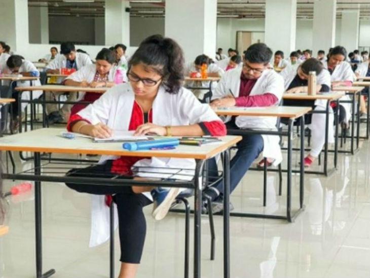 सुप्रीम कोर्ट के निर्देश के बाद बुधवार दोपहर 2 से सिंगल शिफ्ट में आयोजित होगी परीक्षा, 16 अक्टूबर को एक साथ जारी होगा दोनों परीक्षाओं रिजल्ट करिअर,Career - Dainik Bhaskar