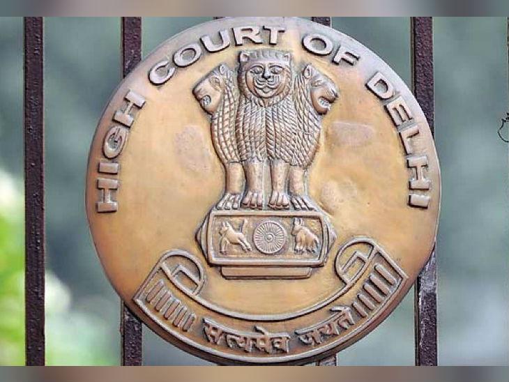 दिल्ली हाईकोर्ट ने यूनिवर्सिटी को दिए निर्देश, 31 अक्टूबर तक यूजी और पीजी परीक्षाओं के रिजल्ट जारी करने के साथ वेबसाइट पर मार्कशीट अपलोड को कहा करिअर,Career - Dainik Bhaskar