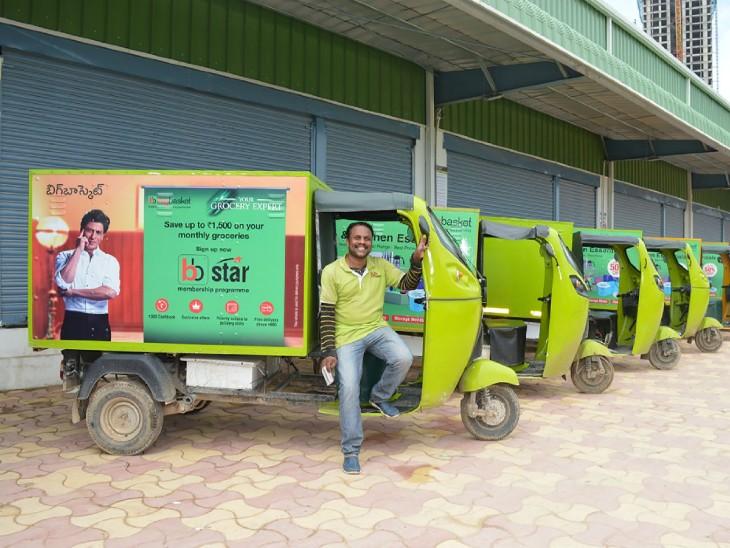 बिग बास्केट में टाटा ग्रुप खरीद सकता है 20 पर्सेंट हिस्सेदारी, साथ ही बोर्ड में दो सीट भी ले सकता है, रिटेल डिलिवरी में होगी पहुंच|बिजनेस,Business - Dainik Bhaskar