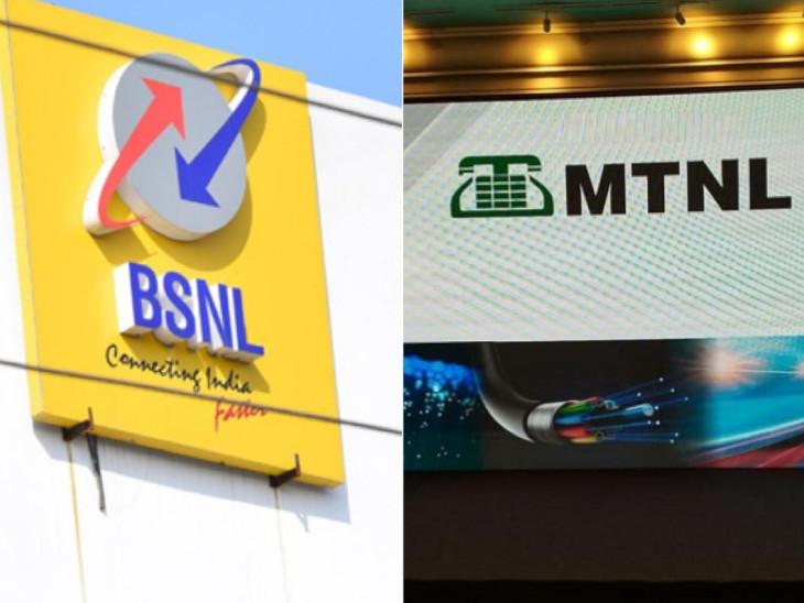 BSNL और MTNL को आर्थिक संकट से उबारने के लिए सरकार ने उठाया कदम; अब सभी मंत्रालयों, सरकारी विभागों और पीएसयू में बीएसएनएल-एमटीएनएल का ही नेटवर्क इस्तेमाल होगा|बिजनेस,Business - Dainik Bhaskar