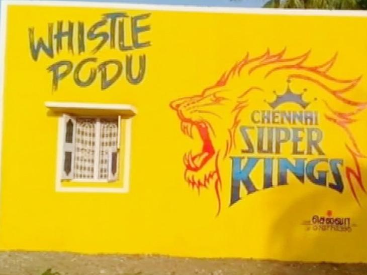 घर पर बनवाया सीएसके का लोगो, लिखा- 'विसल पोडू'