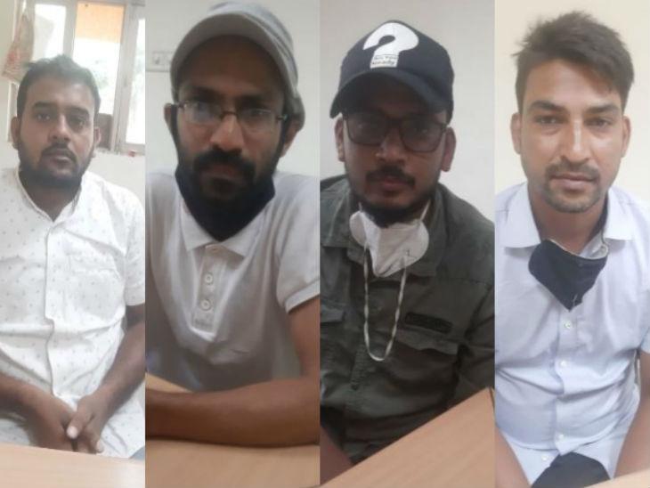 मधुरा से पकड़े गए पीएफआई के सदस्यों से पूछताछ करेगी ED, यूपी में हिंसा फैलाने की साजिश में गिरफ्तार किया था उत्तरप्रदेश,Uttar Pradesh - Dainik Bhaskar