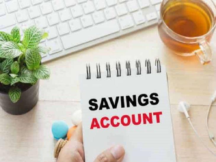 जीरो बैलेंस सेविंग अकाउंट खोलना रहेगा फायदेमंद, SBI और HDFC बैंक सहित इन 5 बैंकों में खोल सकते हैं खाता|यूटिलिटी,Utility - Dainik Bhaskar