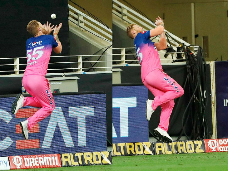 Ben Stokes of Rajasthan jumped on the boundary and tried unsuccessfully to take a brilliant catch.  His leg was touched by the boundary.