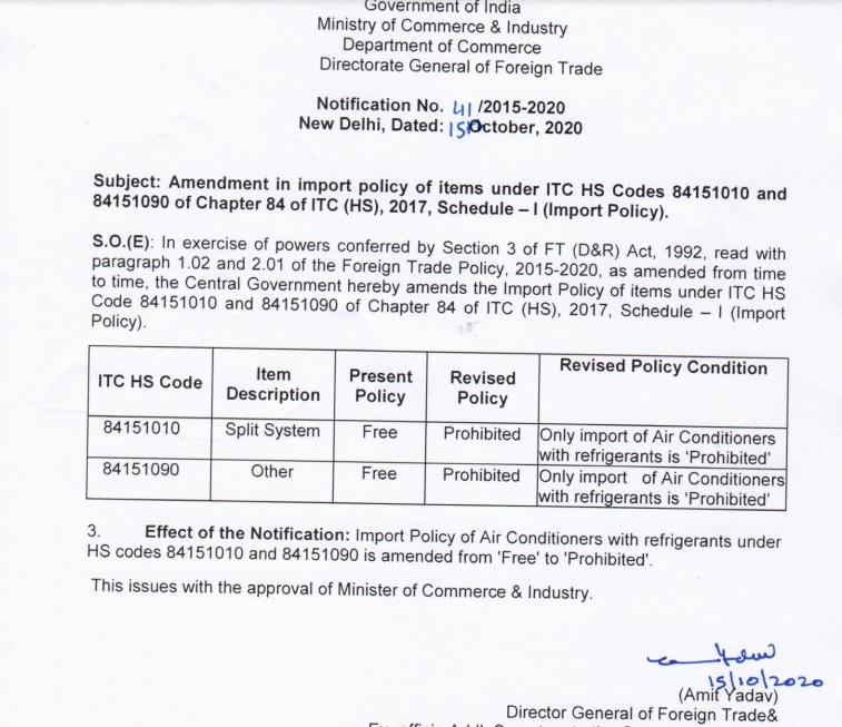 एसी आयात पर प्रतिबंध को लेकर डीजीएफटी की ओर से जारी नोटिफिकेशन।