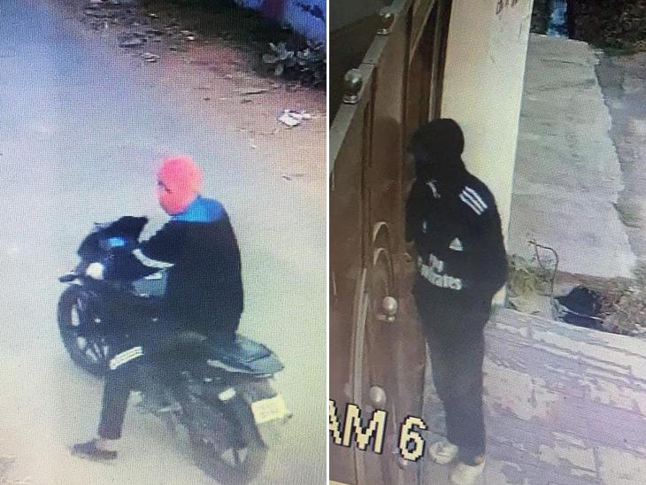 हमलावर घर में लगे हुए सीसीटीवी में कैद हुए हैं।