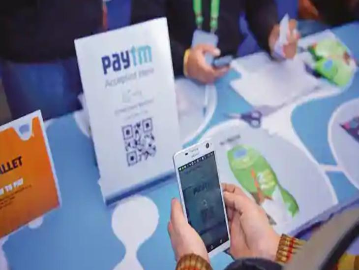 पेटीएम वॉलेट में क्रेडिट कार्ड से पैसे एड करना हुआ महंगा; अब किसी भी राशि पर लगेगा अतिरिक्त चार्ज|बिजनेस,Business - Dainik Bhaskar