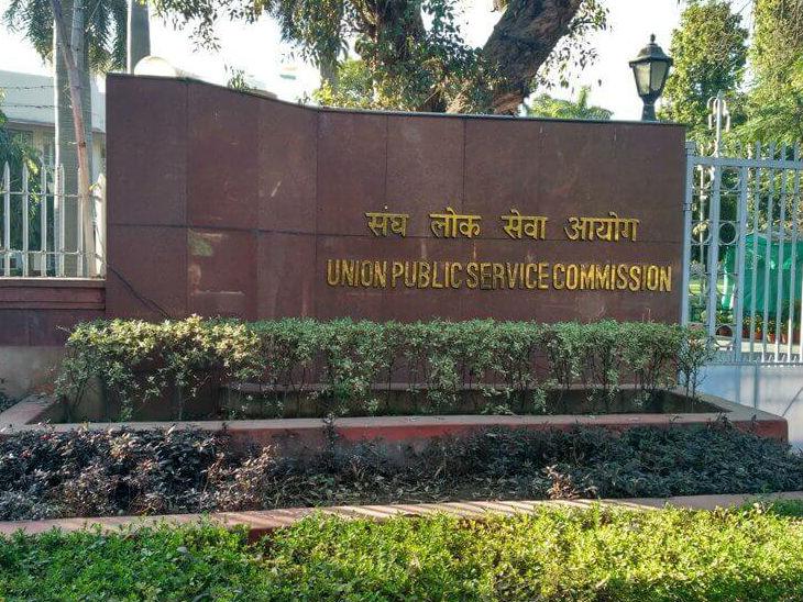 punjab public service commission result 2019