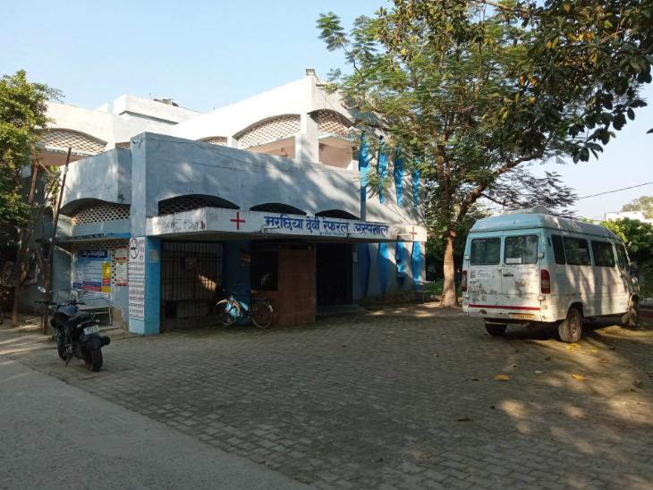 अपनी मां मरछिया देवी के नाम पर गांव में लालू यादव ने बनवाया था अस्पताल।