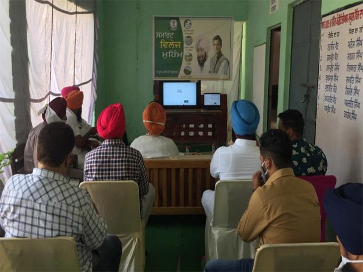 मोहाली के आसपास के ग्रामीणों ने इस कार्यक्रम को बड़ी स्क्रीन पर देखा