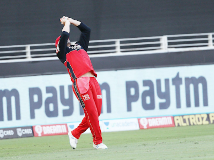 Aaron Finch caught Uthappa at the boundary line.