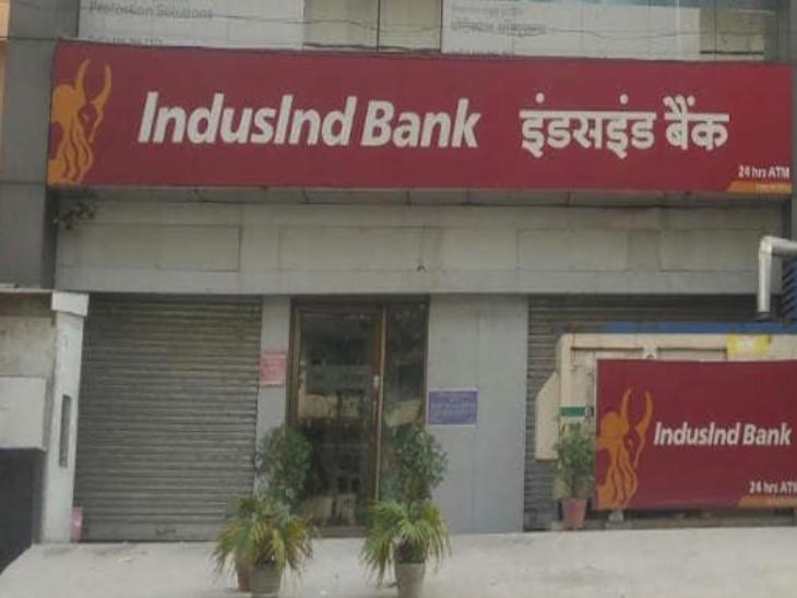 आरबीआई ने स्पष्ट किया कि बैंक और ग्राहक के बीच हुए किसी भी ट्र्रांजेक्शन या एग्रीमेंट की वैधता पहले की तरह कायम रहेगी - Dainik Bhaskar