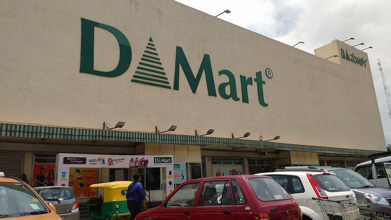 डीमार्ट का मुनाफा दूसरी तिमाही में 38% घटा, रेवेन्यू भी घटकर 5.30 हजार करोड़ हुआ|बिजनेस,Business - Dainik Bhaskar