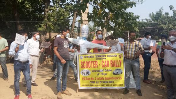 पीजीआई मेडिकल टेक्नॉलोजिस्ट एसोसिएशन ने अपनी मांगों को लेकर रैली निकाली