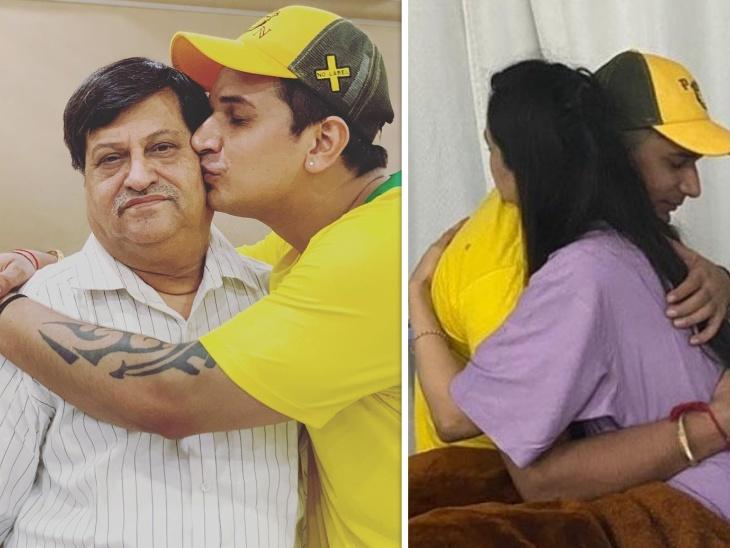 डेंगू का इलाज करवाकर अस्पताल से डिस्चार्ज हुए प्रिंस नरूला के पिता, वाइफ युविका चौधरी और बहन गीतिका अब भी एडमिट टीवी,TV - Dainik Bhaskar