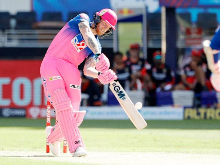 राजस्थान रॉयल्स के लिए बेन स्टोक्स ने 15 रन की पारी खेली।