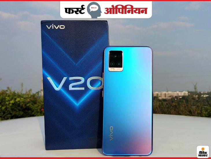 वीवो V20 के फ्रंट-रियर दोनों कैमरों से एक साथ कर सकते हैं वीडियो रिकॉर्डिंग, अट्रैक्टिव है इसका मल्टीपल कलर वाला बैक पैनल|टेक & ऑटो,Tech & Auto - Dainik Bhaskar