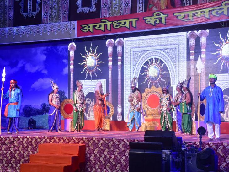 अद्भुत अयोध्या में 9 दिवसीय भव्य रामलीला का दूसरा दिन, कलाकारों की प्रस्तुति देख मंत्रमुग्ध हो हुए लोग उत्तरप्रदेश,Uttar Pradesh - Dainik Bhaskar