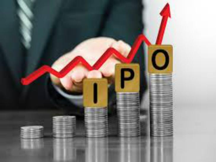 कल्याण ज्वेलर्स के आईपीओ को सेबी से मिली मंजूरी, 1,750 करोड़ रुपए के लिए अगले साल जनवरी में आ सकता है आईपीओ बिजनेस,Business - Dainik Bhaskar