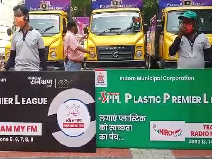 प्लास्टिक प्रीमियर लीग की शुरुआत भी की गई।