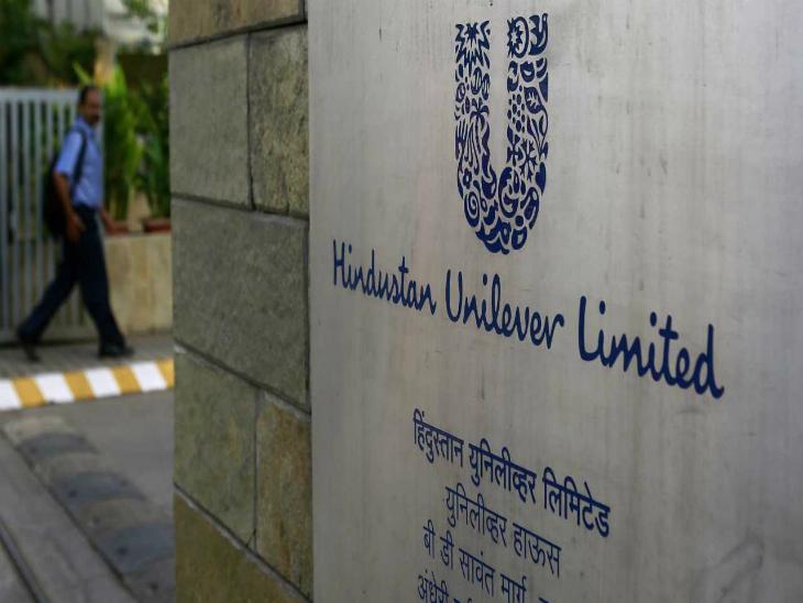 दूसरी तिमाही में एचयूएल का मुनाफा 9% बढ़कर 2,009 करोड़ रुपए हुआ, 14 रुपए प्रति शेयर डिविडेंड का भी ऐलान बिजनेस,Business - Dainik Bhaskar