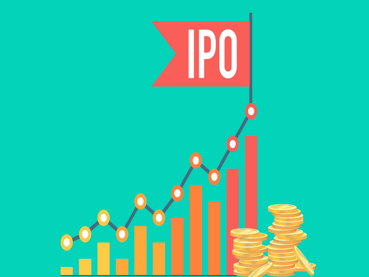 पहले दिन इक्विटास स्मॉल फाइनेंस बैंक का आईपीओ 22% सब्सक्राइब हुआ, 518 करोड़ रुपए जुटाने का है लक्ष्य बिजनेस,Business - Dainik Bhaskar