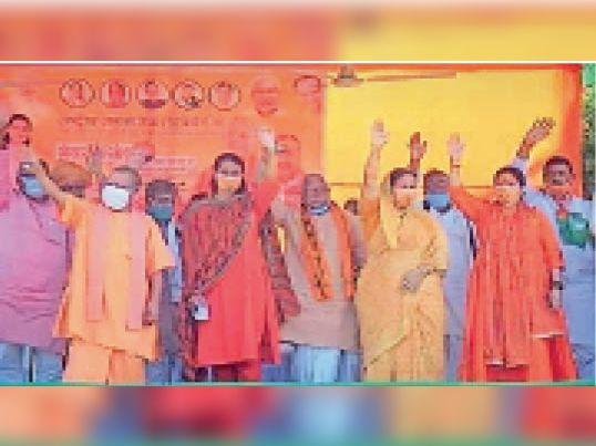 राहुल और ओवैसी पाकिस्तान की तारीफ करने वाले, इन्हें धारा-370 हटने से तकलीफ: योगी|जमुई,Jamui - Dainik Bhaskar