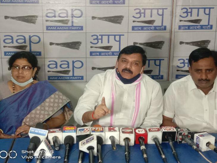 राज्यसभा सांसद संजय सिंह ने कहा- उप्र में जाति देखकर न्यायमिलता है, ऐसी सरकार को रहने का हक नहीं|उत्तरप्रदेश,Uttar Pradesh - Dainik Bhaskar