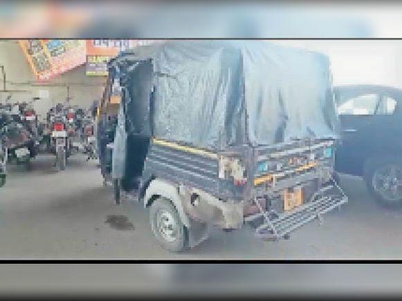 इसी ऑटो चालक में आरोपी ने लड़की के साथ हैवानियत को अंजाम दिया।