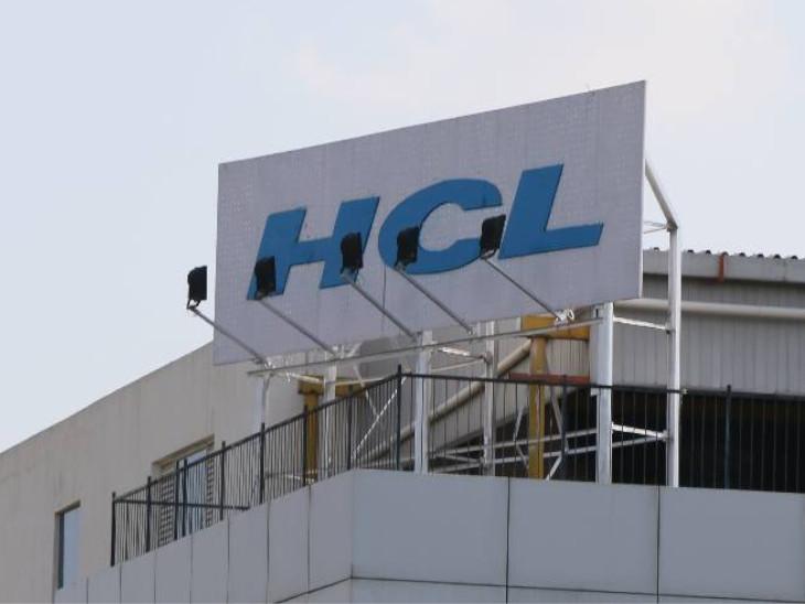 कैंपस के जरिए 12 हजार फ्रेशर्स की भर्ती करेगी एचसीएल, वित्त वर्ष 2022 के लिए होगी हायरिंग|बिजनेस,Business - Dainik Bhaskar