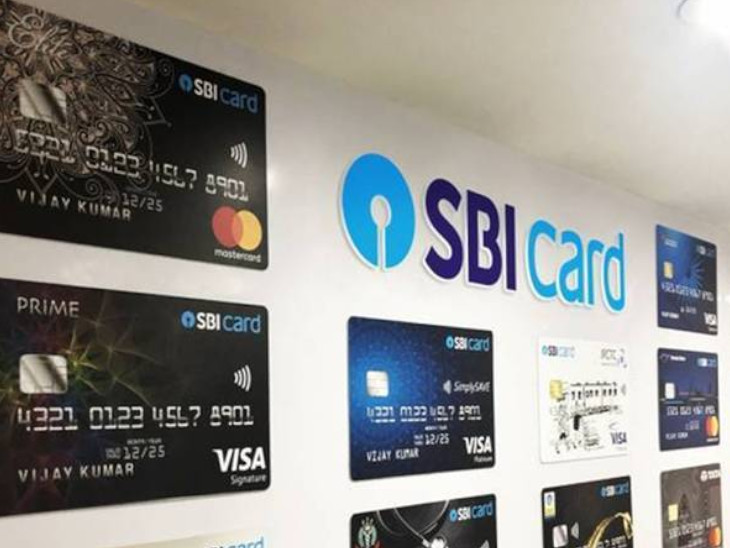 SBI प्रोमोटेड क्रेडिट कार्ड कंपनी ने सितंबर 2019 तिमाही में 381 करोड़ रुपए का शुद्ध लाभ दर्ज किया था - Dainik Bhaskar