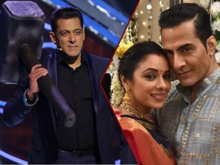 दर्शकों को इम्प्रेस नहीं कर पाया सलमान खान का शो बिग बॉस 14, 'कुंडली भाग्य' को पीछे छोड़ 'अनुपमा' शो ने मार ली बाजी|टीवी,TV - Dainik Bhaskar