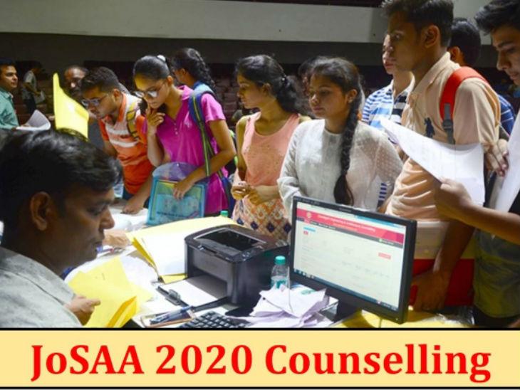 JoSAA ने जारी की काउंसिलिंग की सेकेंड अलॉटमेंट लिस्ट, 23 अक्टूबर तक ऑनलाइन रिपोर्टिंग और फीस सबमिट कर सकेंगे स्टूडेंट्स करिअर,Career - Dainik Bhaskar