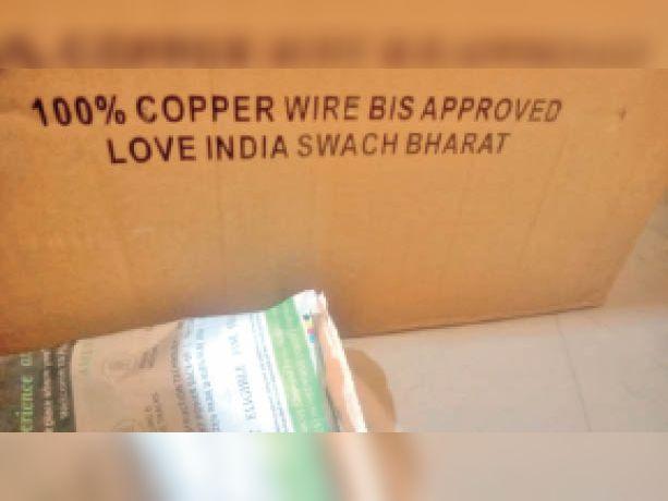 भारत-चीन के बीच तनाव के बावजूद चाइनीज माल की डिमांड, आयात हो रहे कंटेनरों पर लिखा है लव इंडिया स्वच्छ भारत, माल है चाइनीज|लुधियाना,Ludhiana - Dainik Bhaskar