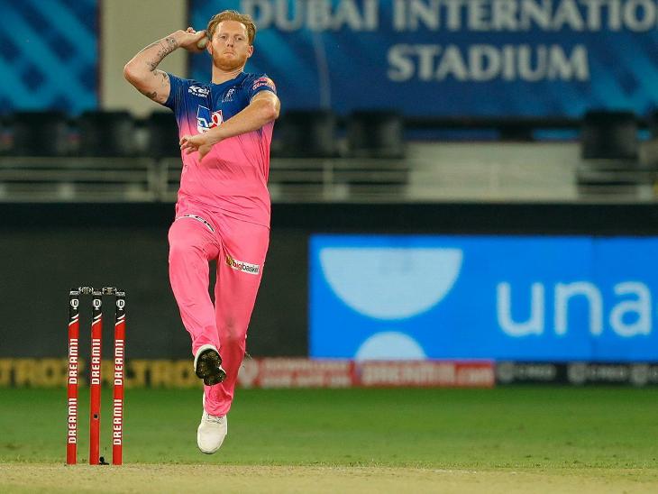 गेंदबाजी में बेन स्टोक्स ने 2 ओवर में 24 रन दिए।