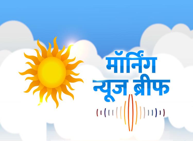 पत्नी देगी पति को भत्ता; महबूबा बोलीं- तिरंगा नहीं उठाऊंगी और मोदी को याद नहीं आए 'हनुमान' चिराग देश,National - Dainik Bhaskar