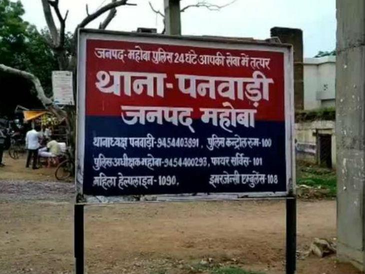 पनवाड़ी में दुर्गा पूजा के बाद घर लौट रही लड़की को अगवा कर तीन लोगों ने रेप किया, तीनों आरोपी गिरफ्तार झांसी,Jhansi - Dainik Bhaskar