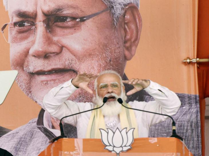 Narendra Modi Sasaram Rally Live Update; Bihar Election 2020 | Here's Bihar (Vidhan Sabha) Assembly Election 2020 Latest News | मोदी को रामविलास याद आए, पर खुद को PM का हनुमान बता रहे चिराग का नाम लेने से भी बचे