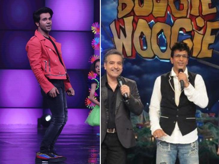 अभिनेता राजकुमार राव ने किया खुलासा,डांस शो 'बूगी वूगी' में दिया था ऑडिशन लेकिन हो गए थे रिजेक्ट|टीवी,TV - Dainik Bhaskar