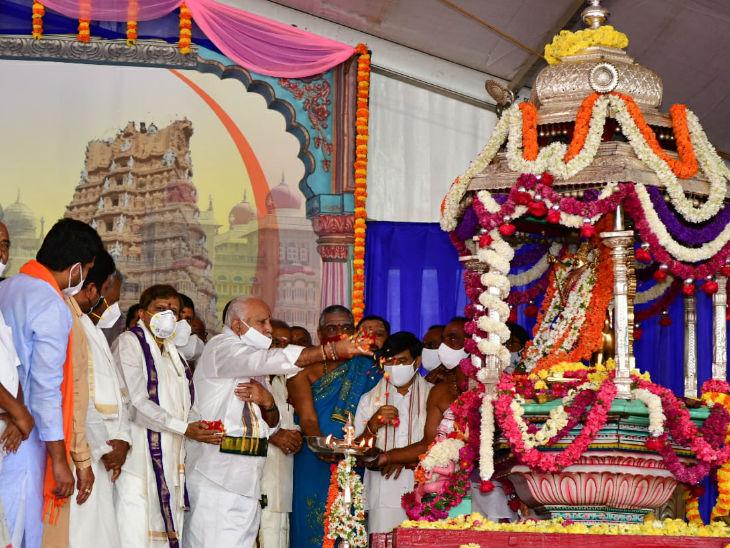 कर्नाटक के सीएम येदियुरप्पा ने 17 अक्टूबर को इस त्यौहार का उद्घाटन किया था।