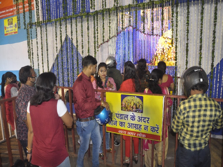 हरमू रोड स्थित पूजा पंडाल के बाहर लगाया गया बैनर जिसमें लिखा गया है कि पंडाल के अंदर जाने का आग्रह न करें।
