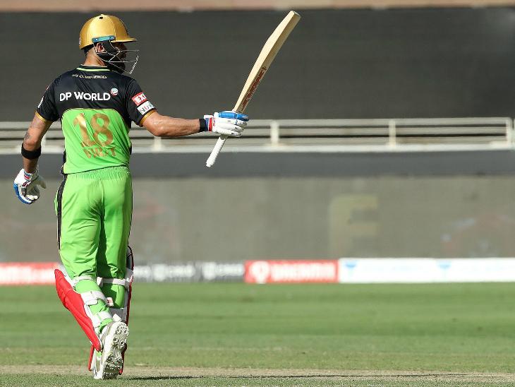कोहली ने आईपीएल में अपनी 39वीं फिफ्टी पूरी की। उन्होंने लीग में अपना 200वां छक्का भी लगाया।