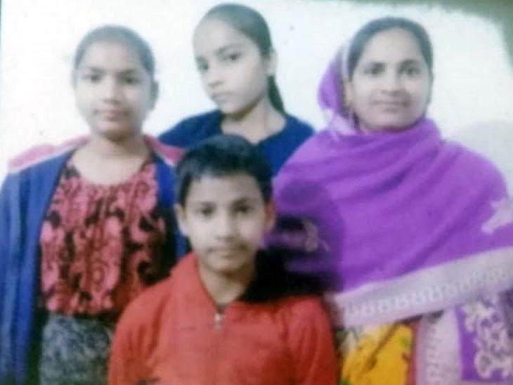 गिरिंदर के छोटे भाई पवन कुमार की पत्नी और तीन बच्चे।